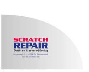 scratch_repair